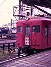 M3735